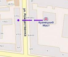 диссертации на заказ право юриспруденция диссертации  Юридическая фирма Кузнецкий мост